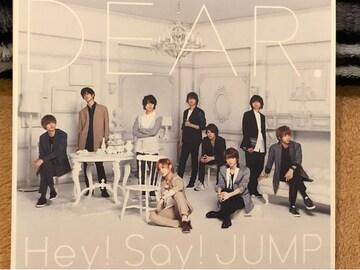 激安!超レア!☆HeySayJUMP/DEAR.☆初回限定盤/CD+DVD☆超美品☆