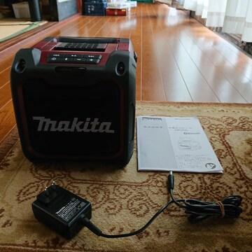 makita マキタ  Bluetooth 充電式スピーカ ー  MR200