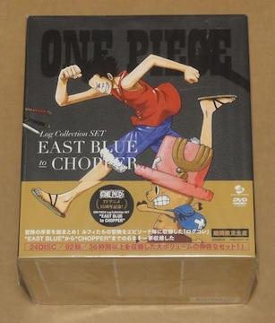 新品 ワンピースONE PIECE Log Collection SET EAST BLUE to CHOPPER