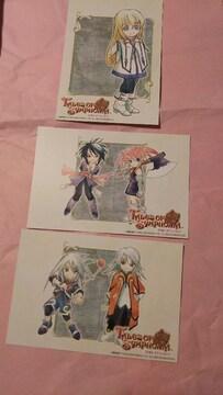 テイルズオブシンフォニア☆非売品ポストカード3種セット コレット ジーニアス他 アニメイト特典