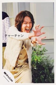関ジャニ∞丸山隆平さんの写真♪9