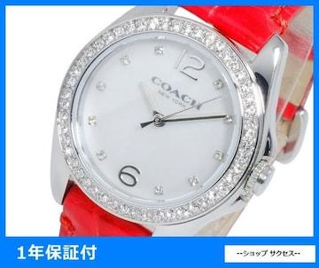 新品 即買い■コーチ COACH レディース 腕時計 14502100