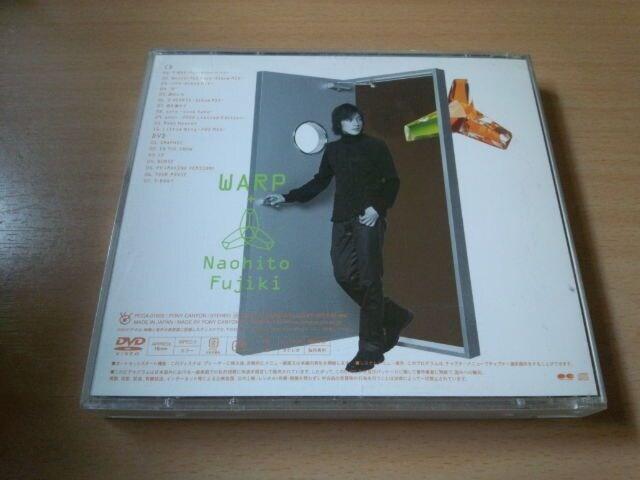 藤木直人CD「WARP」DVD付初回限定盤● < タレントグッズの