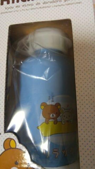 ★リラックマ★ウォーターボトル★500ml★ブルー < アニメ/コミック/キャラクターの