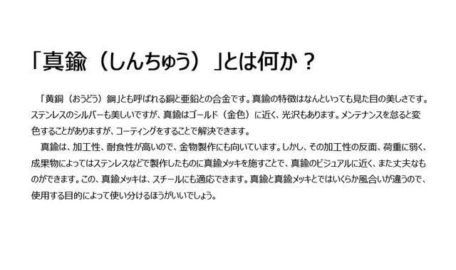 PW★高品質チタン&ステンレス★ペンダント★15769 < 男性アクセサリー/時計の