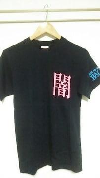BALZAC(バルザック)バンドTシャツ/闇Tシャツ<Sサイズ>SHOCKER/MISFITS
