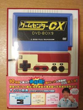 ゲームセンターCX DVDBOX9