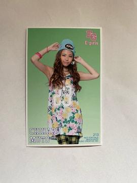 E-girls☆武藤千春トレカ(^O^)