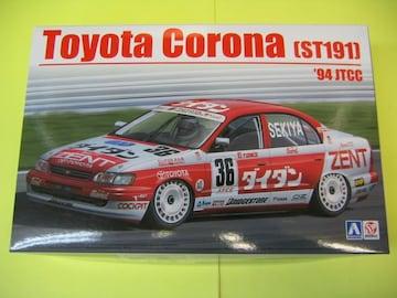 アオシマ BEEMAX No.17 1/24 トヨタ コロナ ST191 '94 JTCC仕様