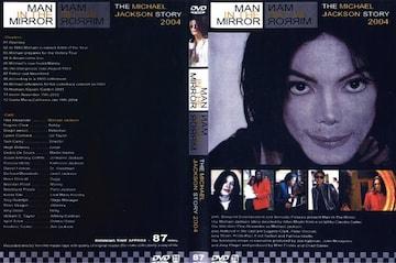 ≪送料無料≫マイケルジャクソン STORY MAN IN THE MIRROR 2004