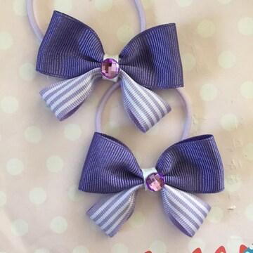 濃い紫×紫ストライプ☆紫ストーン☆2個