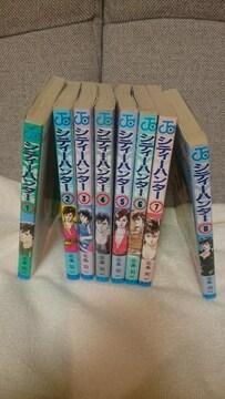 中古 貴重!当時モノ コミック シティーハンター 1〜8巻セット