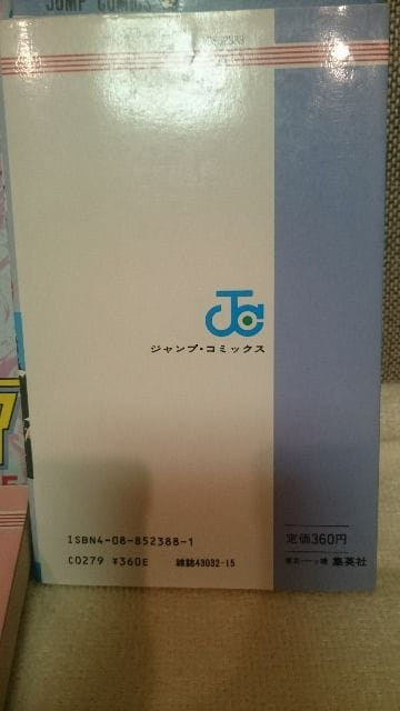 中古 貴重!当時モノ コミック シティーハンター 1〜8巻セット < アニメ/コミック/キャラクターの