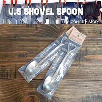 【送料無料】スコップ型 スプーン 2本セット/USサイズ