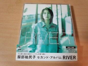 服部祐民子CD「リヴァーRIVER」女性シンガーソングライター●