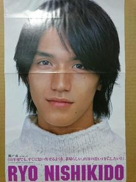 切り抜き[023]Myojo2006.1月号 錦戸亮・関ジャニ∞ ピンナップ