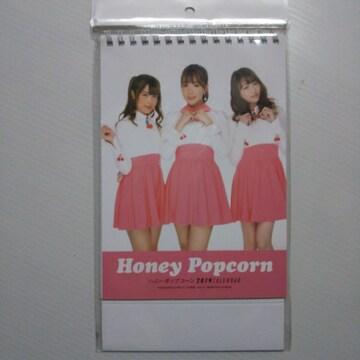 Honey Popcorn【2019卓上カレンダー】未開封