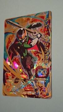 スーパードラゴンボールヒーローズ SDBH UM8弾UR グレートサイヤマン3号