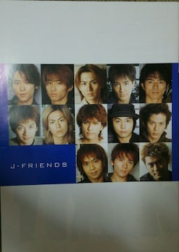 J‐FRIENDS MAGAZINE 非売品 KinKi Kids V6 TOKIO