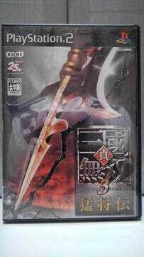 PS2 真・三國無双3 猛将伝