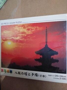 パズル 京都 八坂の塔と夕陽