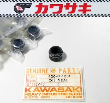 カワサキ KH90 KH90-C タコメーター・オイルシール 1個
