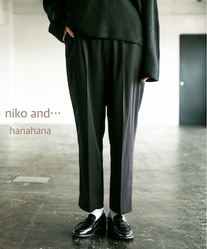 niko and…*パーフェクトテーパーパンツ黒M.新品タグ付き
