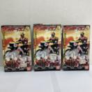 食玩 ザ・ライダーマシン2 4種中3種セット 仮面ライダーI