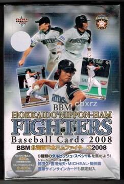 BBM2008北海道日本ハムファイターズ未開封1BOX/\8640