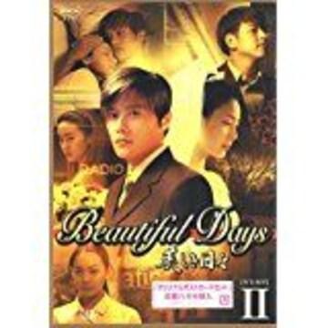 ■DVD『美しき日々 DVD-BOX』韓国 イ・ビョンホン
