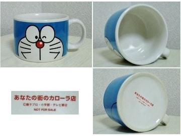 ☆送料無料☆カローラ店限定ドラえもんマグカップ