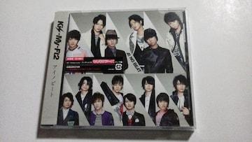 未開封◆Kis-My-Ft2[アイノビート]