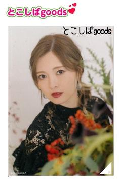 乃木坂46 白石麻衣 E-2 生写真 2020年10月 卒業 WebShop限定