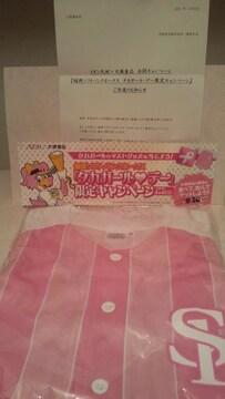 懸賞当選☆福岡ソフトバンクホークス☆タカガールデー限定ピンクユニフォーム♪Mサイズ