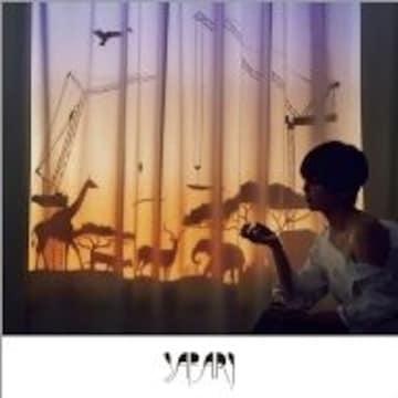 即決 土岐麻子 SAFARI (+DVD) 新品未開封
