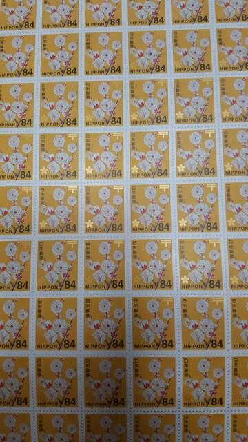 84円切手100枚