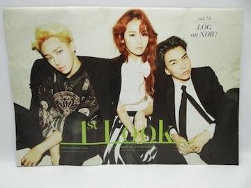 韓国雑誌 1st LOOK Vol.75