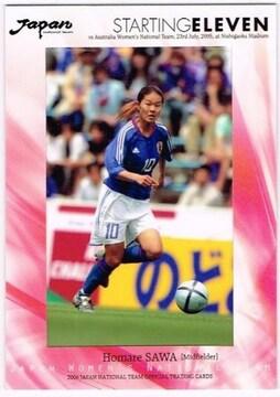 澤穂希 2006 サッカー フォトカード 041of100