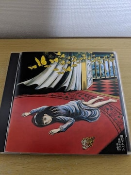 楳図かずお「闇のアルバム/楳図かずお作品集」