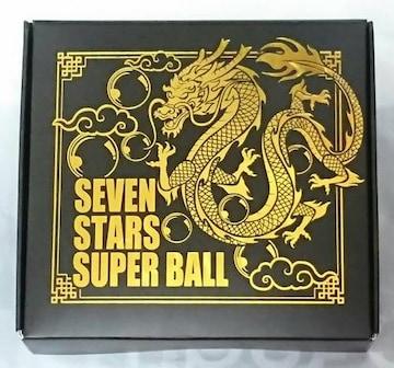 SEVEN STARS SUPER BALL