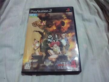 【PS2】メタルスラッグ4