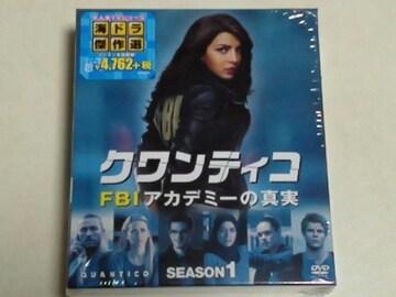 DVD[海外ドラマ]クワンティコ FBIアカデミーの真実 シーズン1 コンパクトBOX