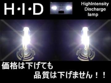 高級HID55wH3/8000k