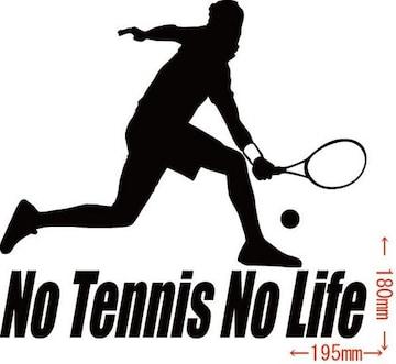 カッティングステッカー No Tennis No Life (テニス)・4