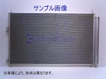 【新品】アテンザコンデンサー GJ5FP・GJ5FW・GJEFP・GJEFW 新品