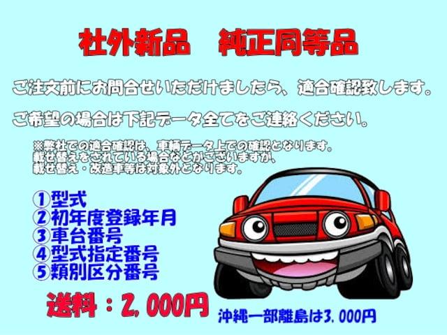 【新品】アテンザコンデンサー GJ5FP・GJ5FW・GJEFP・GJEFW 新品 < 自動車/バイク