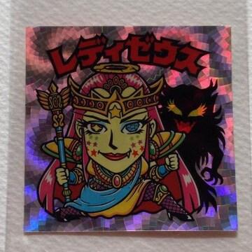 ☆ビックリマン 第32弾 4期ver.1 レディゼウス/影黒