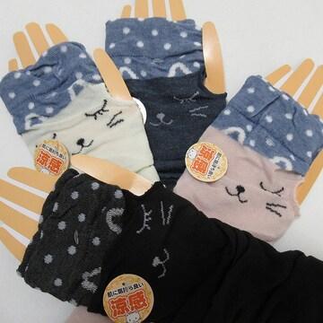NEW最新3点セット☆ネコちゃん猫/指穴あきアームウォーマーUV対策/涼感