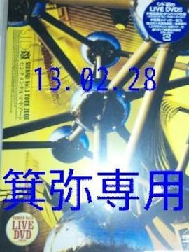 2008年「SIDNAD3-TOURセンマキ-」初回盤◆仕様&封入◆26日迄価格定価