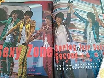 J-GENERATION 2014年6月 Sexy Zone 切り抜き